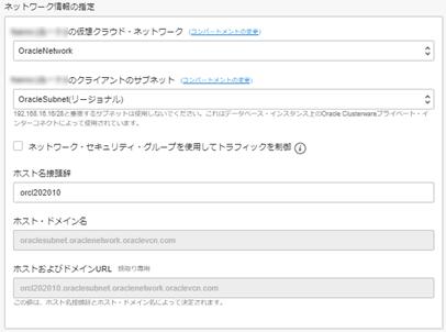 f:id:fu3ak1:20201012133820p:plain
