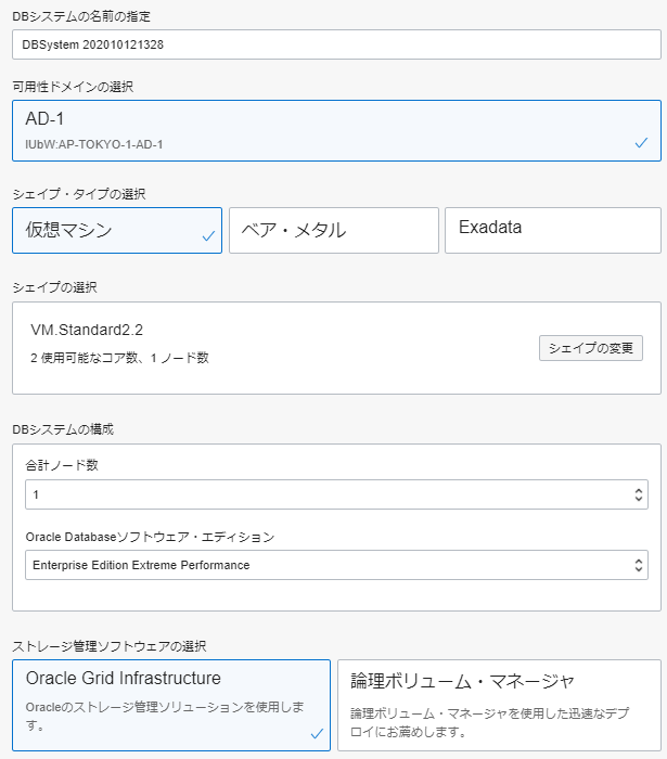 f:id:fu3ak1:20201012135045p:plain