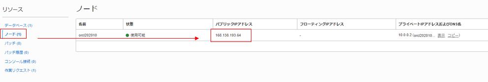 f:id:fu3ak1:20201012152805p:plain