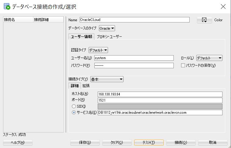 f:id:fu3ak1:20201012161420p:plain