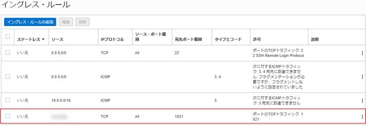 f:id:fu3ak1:20201012161928p:plain