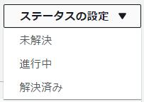 f:id:fu3ak1:20201106103120p:plain