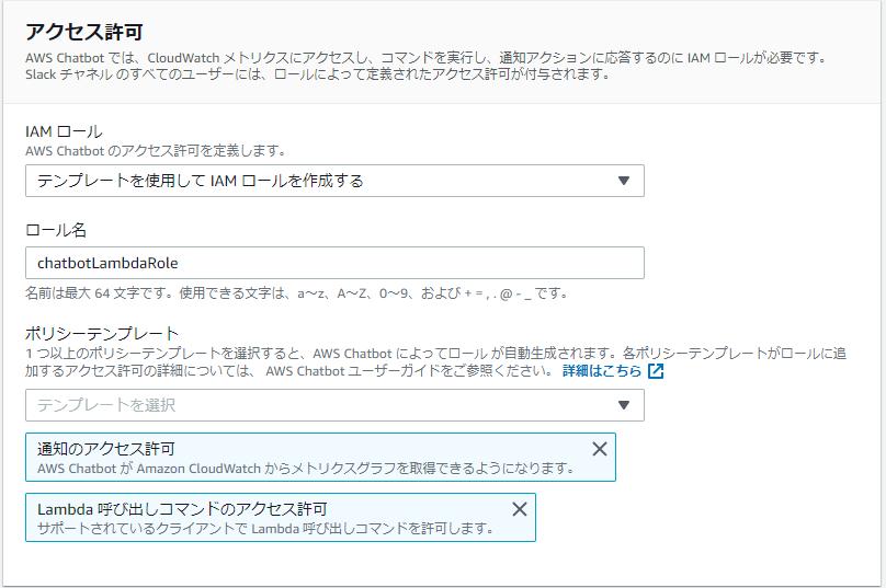 f:id:fu3ak1:20201110225856p:plain