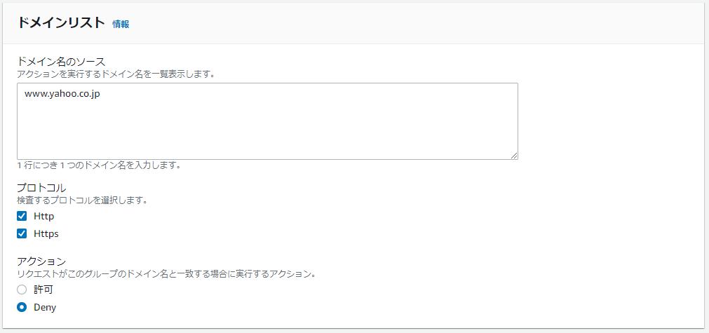 f:id:fu3ak1:20201118153437p:plain
