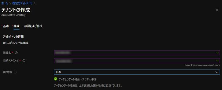 f:id:fu3ak1:20201218231429p:plain
