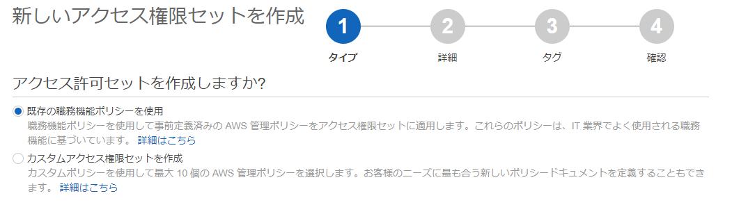 f:id:fu3ak1:20201219232117p:plain