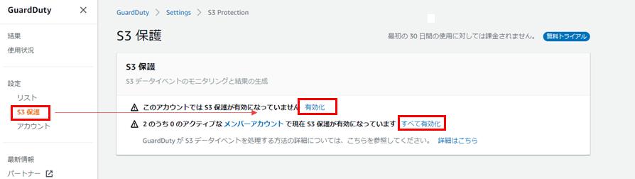 f:id:fu3ak1:20210107232003p:plain