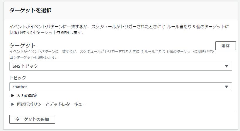 f:id:fu3ak1:20210107233615p:plain