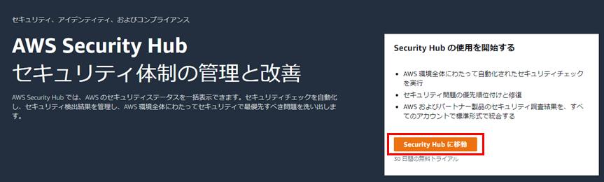 f:id:fu3ak1:20210114221228p:plain