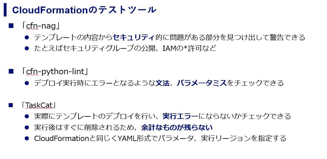 f:id:fu3ak1:20210126003329p:plain