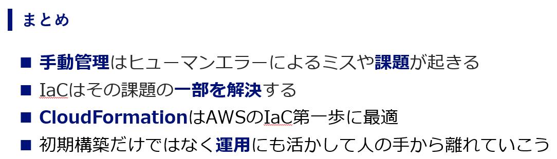f:id:fu3ak1:20210126005020p:plain