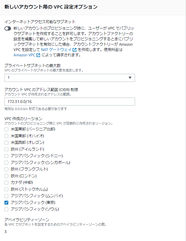 f:id:fu3ak1:20210411232348p:plain