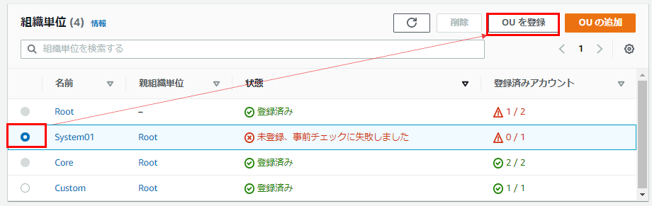 f:id:fu3ak1:20210412004544p:plain