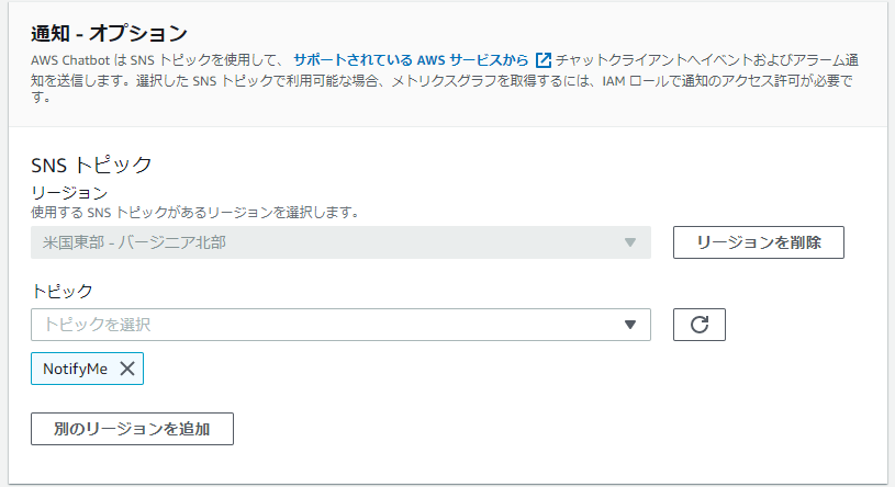 f:id:fu3ak1:20210525220923p:plain