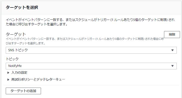 f:id:fu3ak1:20210525221843p:plain