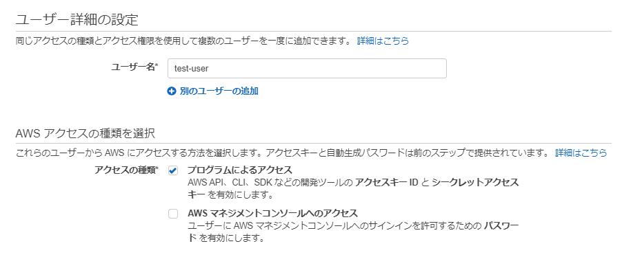 f:id:fu3ak1:20210525222111p:plain