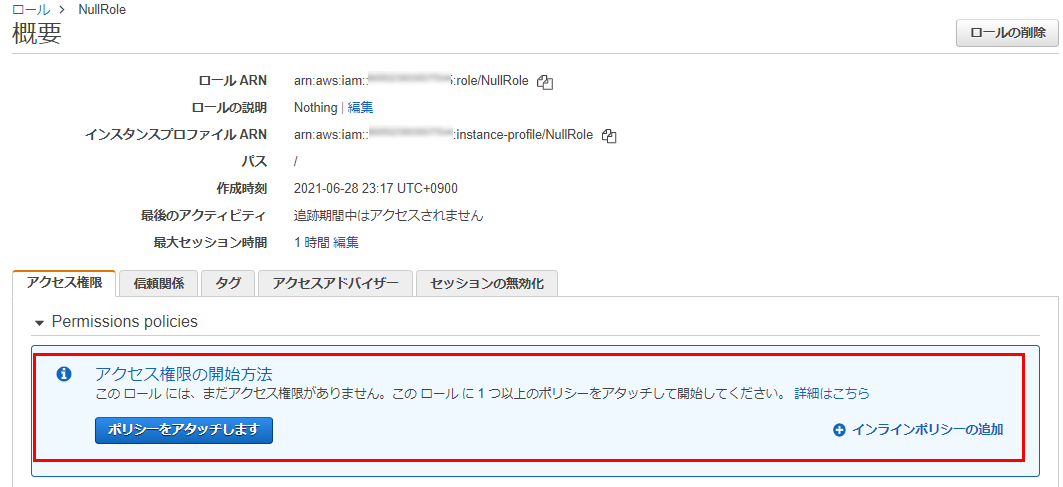 f:id:fu3ak1:20210628232511p:plain