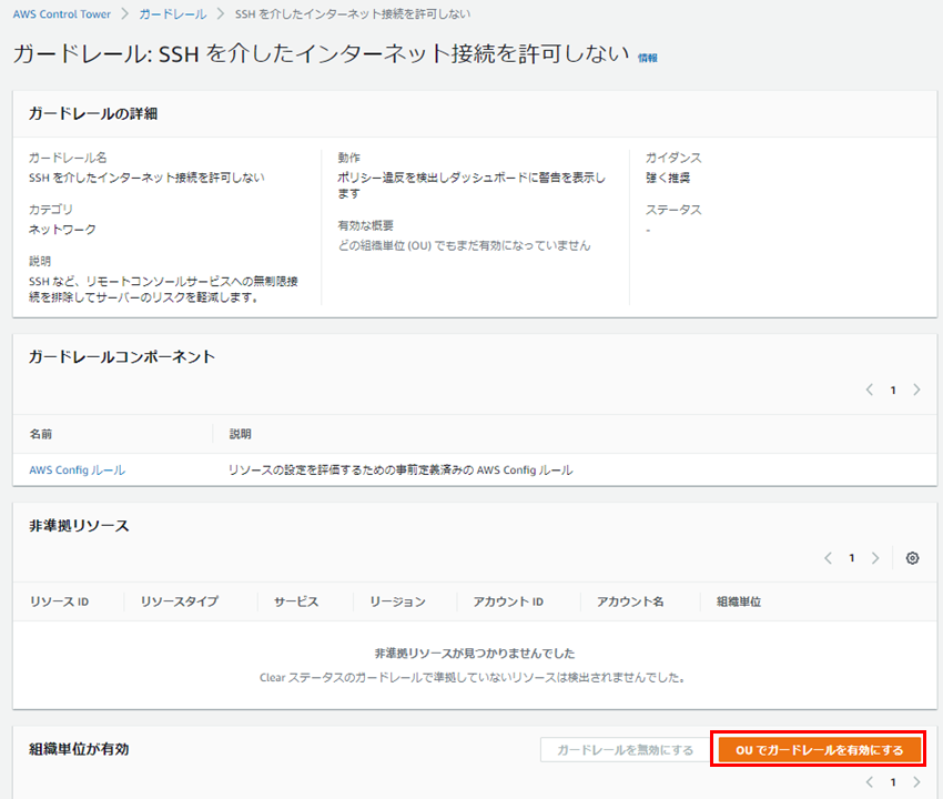 f:id:fu3ak1:20210806000406p:plain