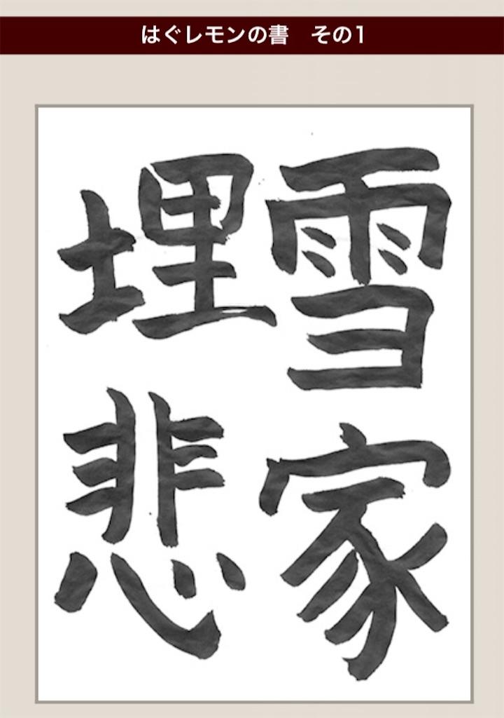 f:id:fu9biki:20200112204938j:image
