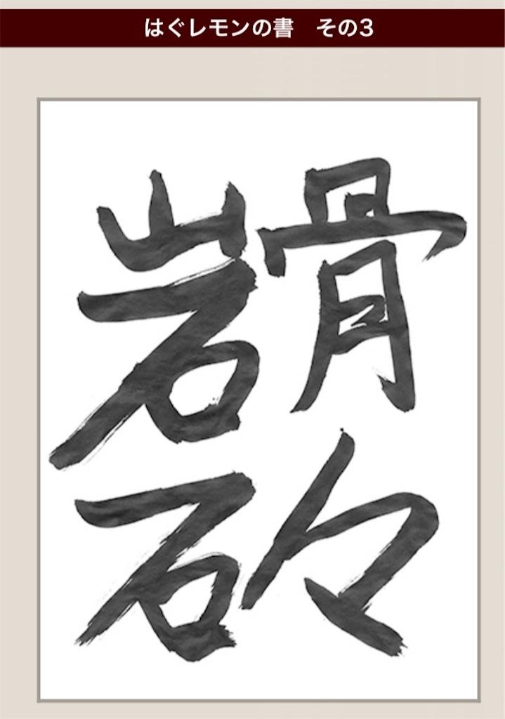 f:id:fu9biki:20200112205946j:image
