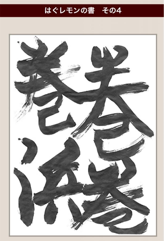 f:id:fu9biki:20200112210526j:image