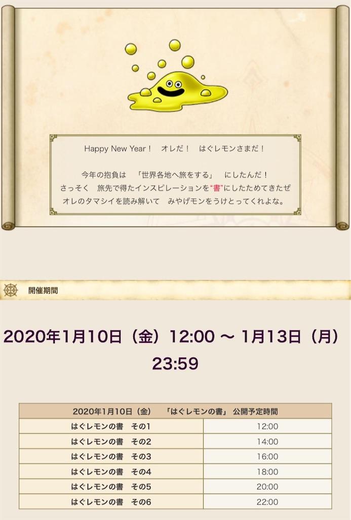 f:id:fu9biki:20200112214222j:image
