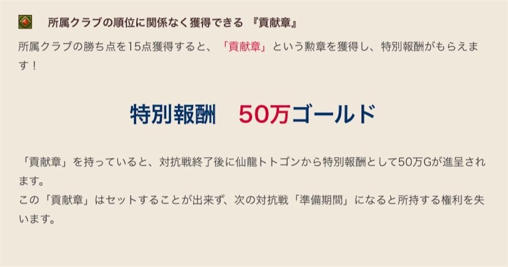 f:id:fu9biki:20200324202044j:image