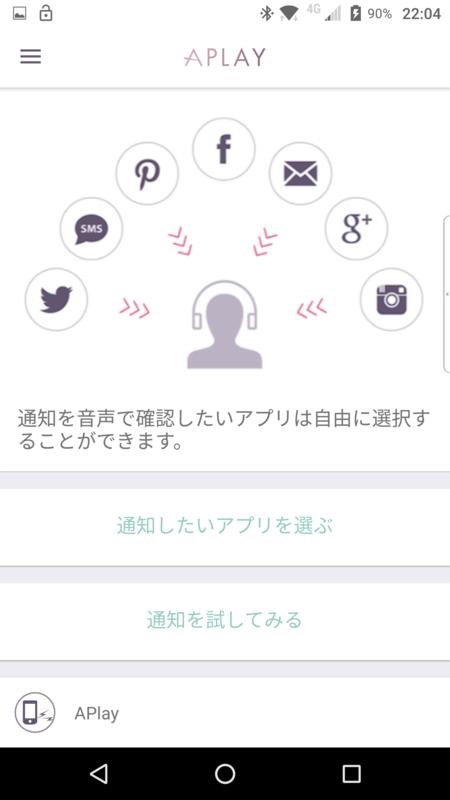 f:id:fu_gasi:20160912230408p:plain