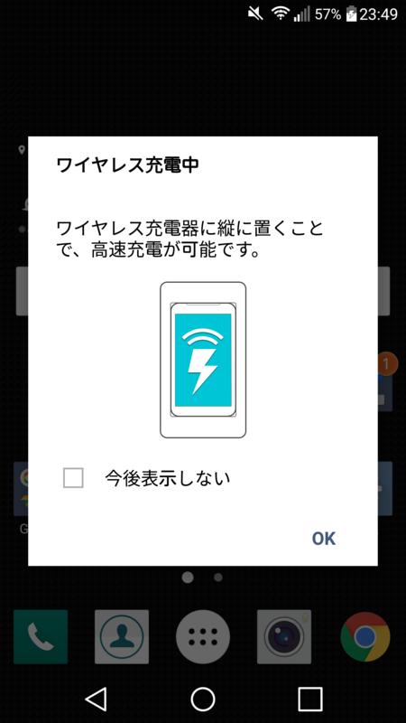 f:id:fu_gasi:20160924000756p:plain