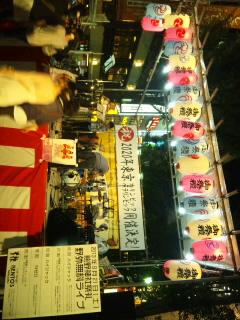 f:id:fu_ryu:20130921201621j:image