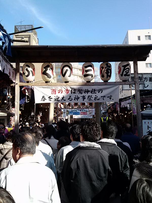 f:id:fu_ryu:20131127132425j:image