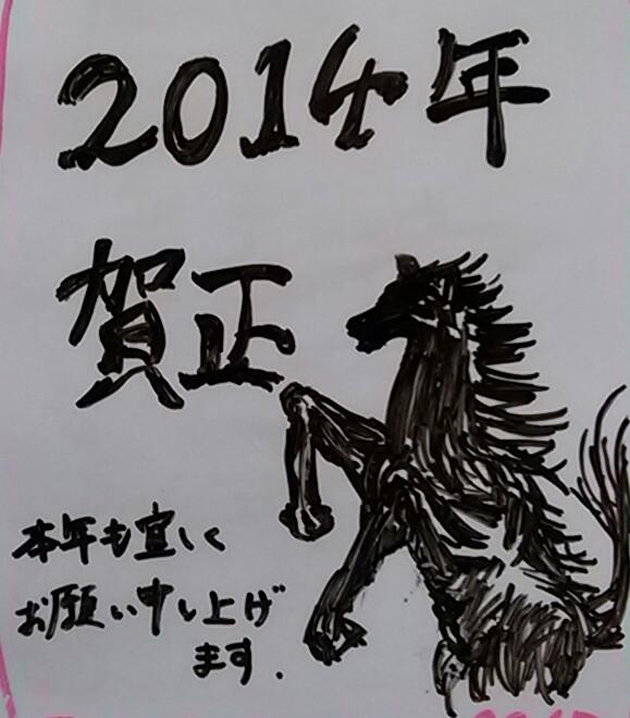 f:id:fu_ryu:20140103153033j:image
