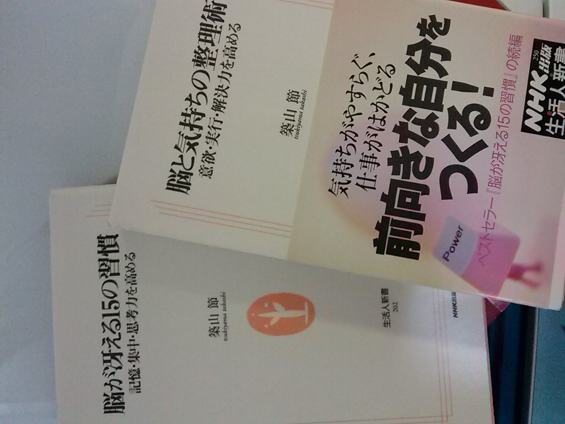f:id:fu_ryu:20140308000500j:image