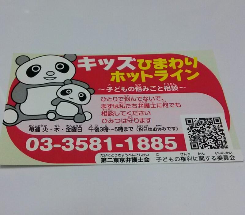 f:id:fu_ryu:20150222230527j:image