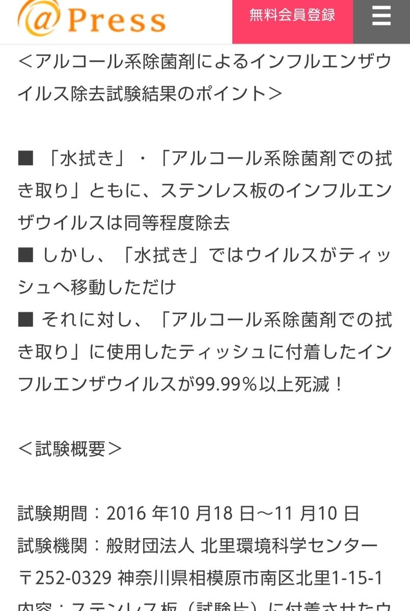 f:id:fu_ryu:20200317174908j:plain