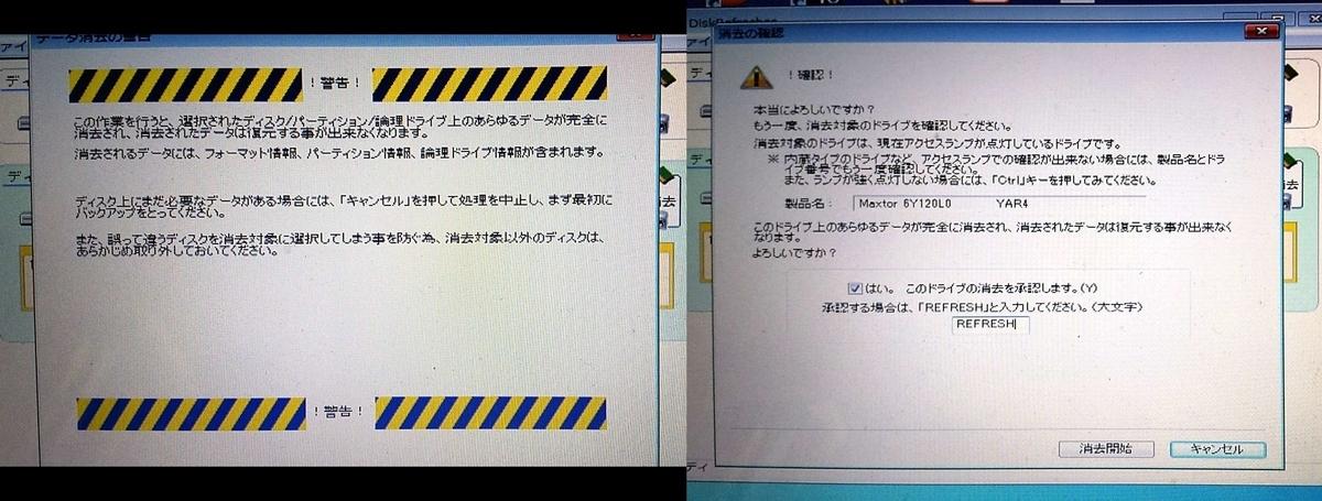 f:id:fu_ryu:20210201030340j:plain