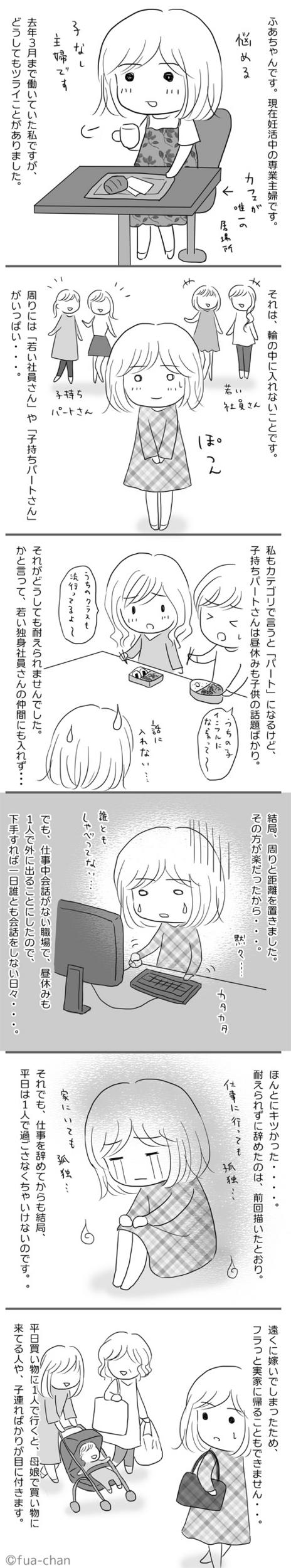 f:id:fuachan:20160807154621j:plain