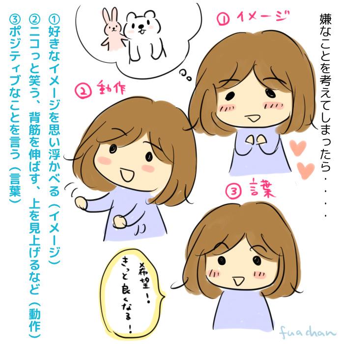f:id:fuachan:20161231195415j:plain