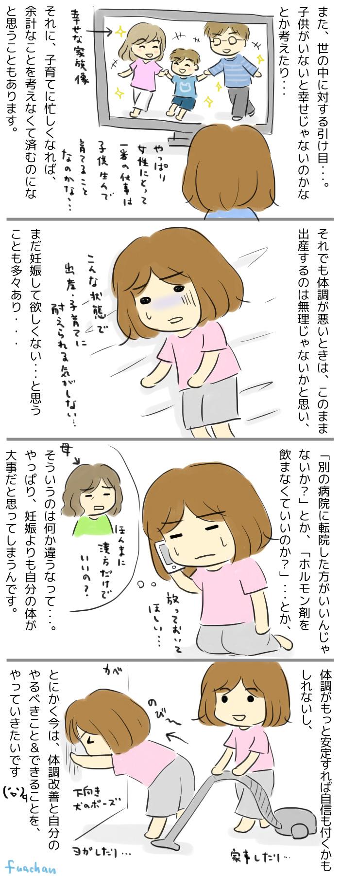 f:id:fuachan:20170723181133j:plain