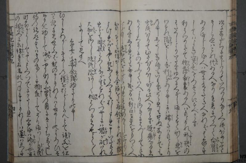 2009-02-02 - fuakiの日記