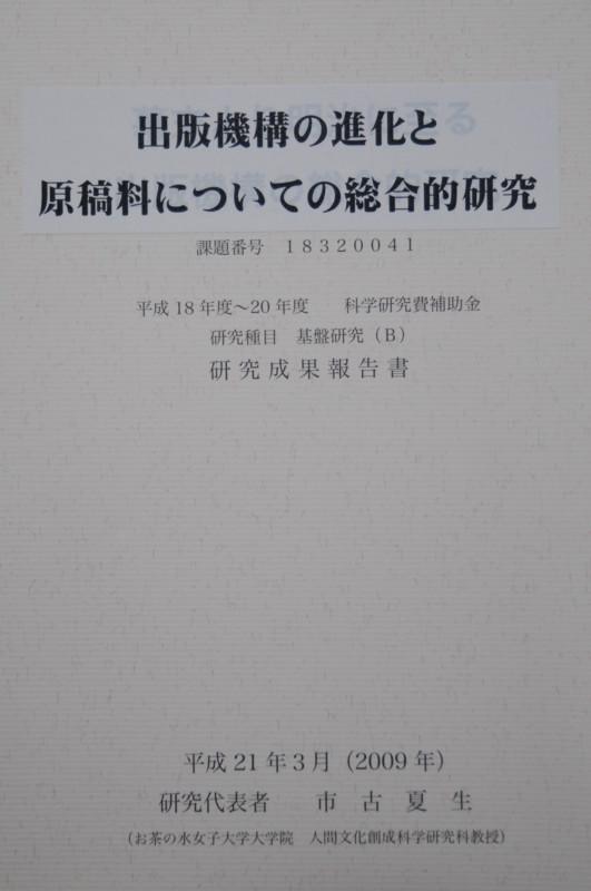 著作権 2題 その2 - fuakiの日記