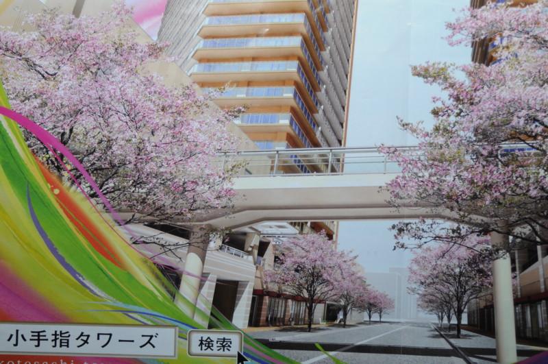 f:id:fuaki:20100429110335j:image