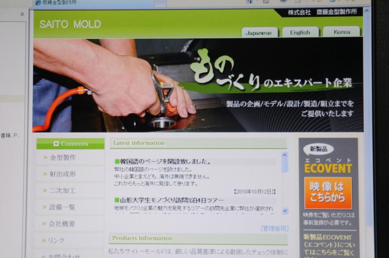 f:id:fuaki:20101014022956j:image