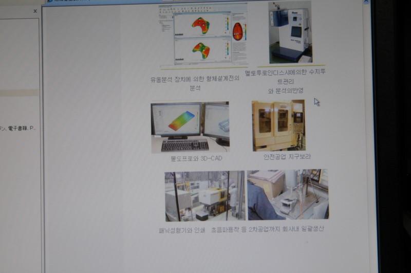 f:id:fuaki:20101014023223j:image