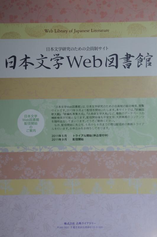 f:id:fuaki:20110418080843j:image