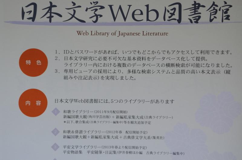 f:id:fuaki:20110418081059j:image