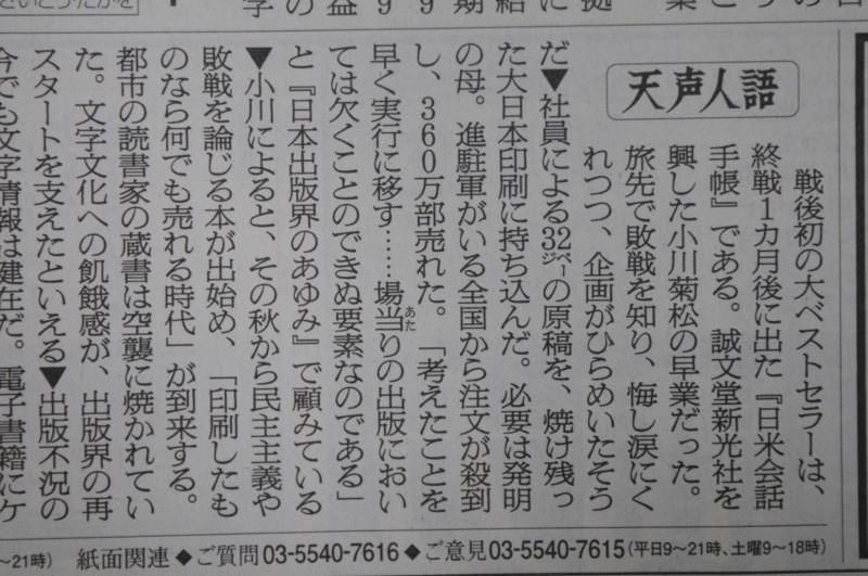 f:id:fuaki:20111103102449j:image