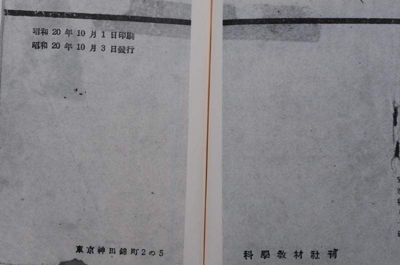 f:id:fuaki:20111103105301j:image