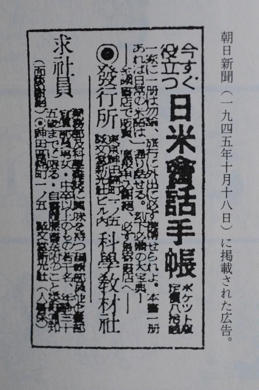f:id:fuaki:20111103105524j:image