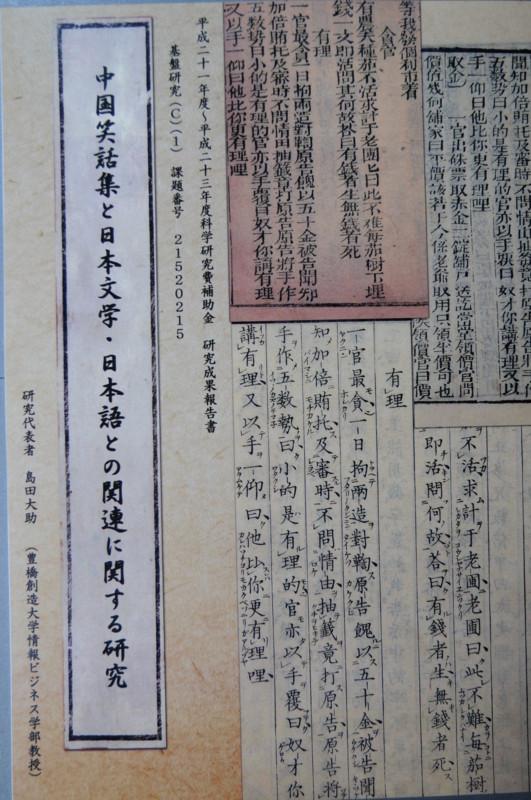 島田大の画像 p1_36